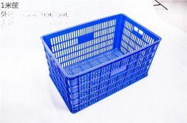 重庆塑料筐 蔬菜 水果周转箱