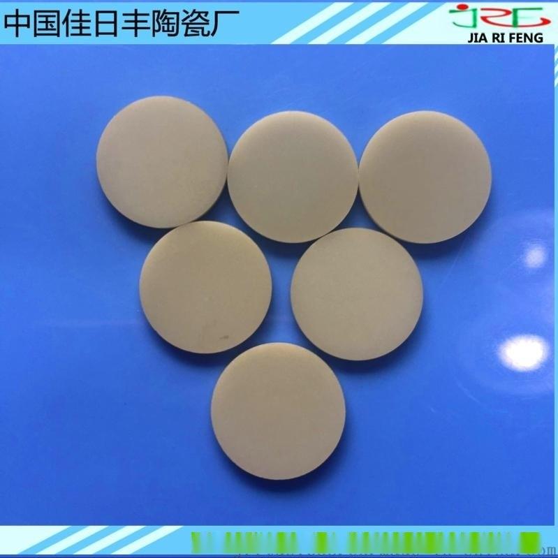 廠家氮化鋁陶瓷片 非標定做 異形加工 導熱陶瓷散熱片 絕緣陶瓷片