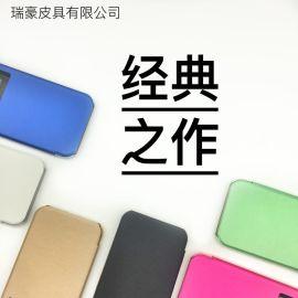 三星S8手机皮套 手机保护套 开窗透色手机壳 电压皮套