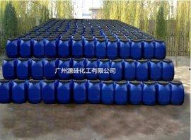 WS-3035镜面高光水性聚氨酯树脂