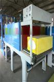 岩棉板包装机供应厂家保温材料热收缩包装机 水泥发泡板包装机紧固美观