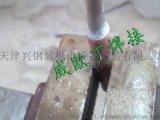威歐丁低溫鋁焊絲之空調鋁管焊接