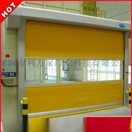 厂家直销 工业快速卷帘门 PVC快速门 地磁雷达红外感应自动门
