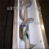 螺旋输送机专用衬板/耐磨U型衬板