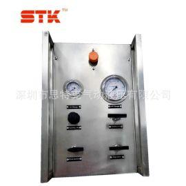 STK思特克气液增压系统