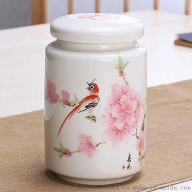 万业陶瓷厂家直销陶瓷茶叶罐_陶瓷密封罐价格