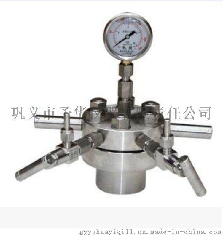 小型高压反应釜 使用理想无泄漏反应设备。