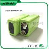 供应锂电池 9v电池 Li-ion 650mAH充电电池批发