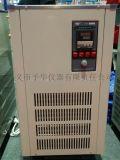 低温反应浴槽提供低温循环 带磁力搅拌做黏度测定