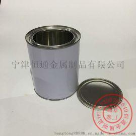 1升金属圆罐化工油漆罐 固化剂铁桶 马口铁罐