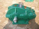 供应起重机械专用减速机ZQ650-3CA齿轮减速机