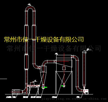 QG-藕粉脉冲气流干燥机