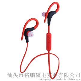 运动蓝牙耳机无线蓝牙耳机时尚运动蓝牙耳机立体声耳挂式蓝牙耳机(BT1)