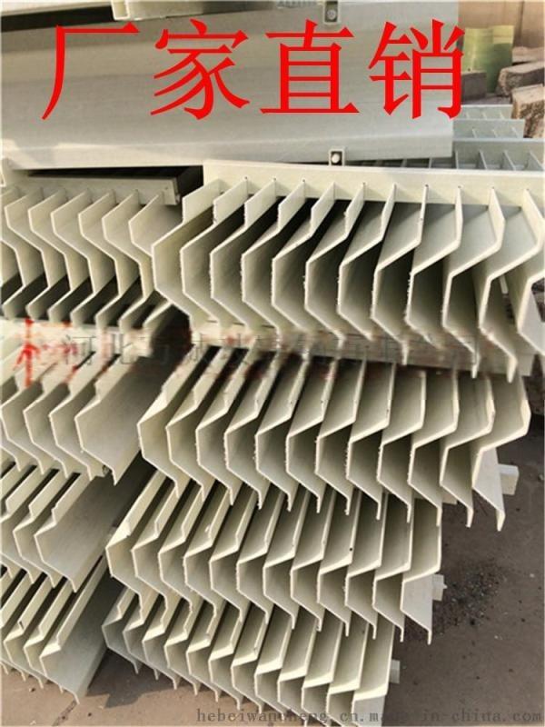 赤峰供应玻璃钢除雾器 S型高效除雾器 PP屋脊式平板式除雾器 脱硫塔除雾器