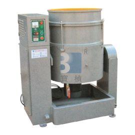 厂销流动系列光饰机 50L手动 变频器控制 台湾品质