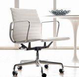 辦公椅 (CF035)