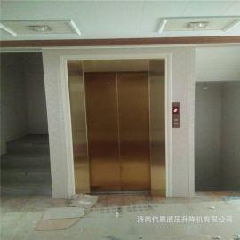 家用电梯  无机房乘客电梯 观光电梯别墅电梯