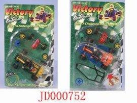 自装卡登回力车(JD000752)