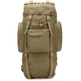 上海定制户外登山包双肩男女款多功能大容量防水旅行背包