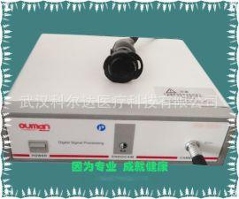 耳鼻喉医用内窥镜摄像系统,欧曼耳鼻喉医用内窥镜摄像系统,耳鼻喉医用内窥镜摄像系统价格