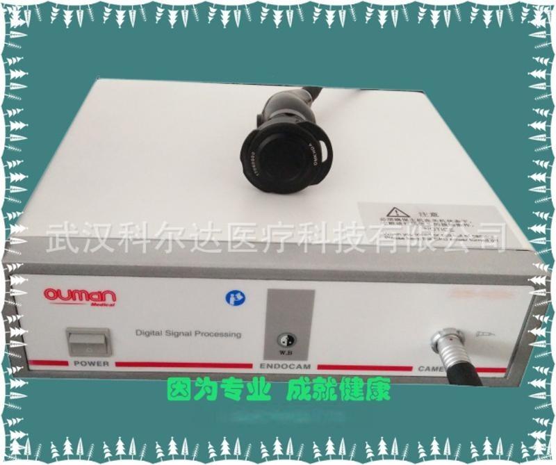 耳鼻喉醫用內窺鏡攝像系統,歐曼耳鼻喉醫用內窺鏡攝像系統,耳鼻喉醫用內窺鏡攝像系統價格