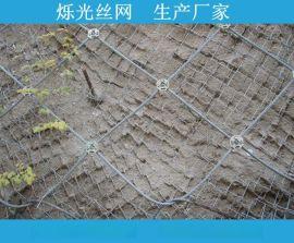 边坡绿化防护网施工 客土喷播主动防护网勾花网