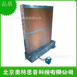 奥特思普专业生产SMXH-100-0.78 空调配套加湿器 专业加湿器 湿膜循环水加湿器