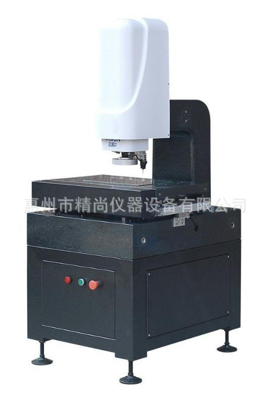 QVP3020高精度全自动影像测量仪/惠州二次元