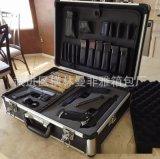 定制**手提密码锁仪器箱 铝合金样品展示箱 铝制仪器箱专业定制
