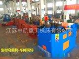 直銷ZH四軸型材彎曲機 多功能型材彎曲機液壓對稱式型材彎曲機