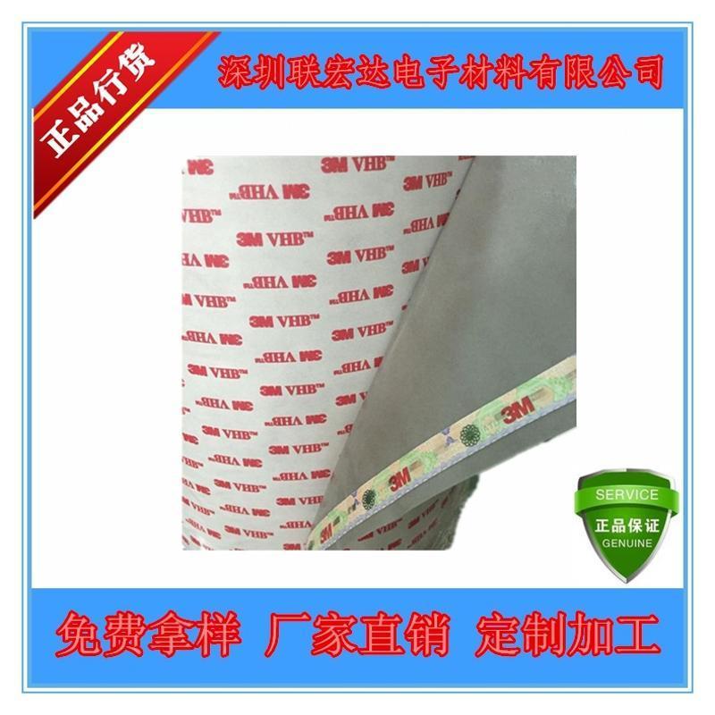 廠家直銷3MRP62VHB泡棉膠帶 3M雙面膠模切加工 可代分切規格寬度
