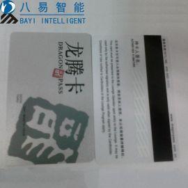 長期供應磁條卡會員卡 積分卡批發 可定制購物卡 磁卡