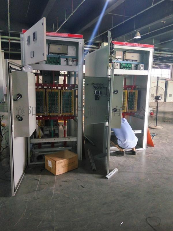 腾辉TGRJ 1000*1500*2300高压晶闸管软启动
