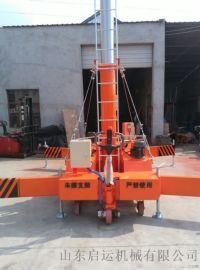 柳州市城中区防转式高空作业车启运套缸铝合金升降平台