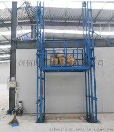 工厂用货梯厂家工厂厂房升降货梯安全保障