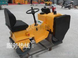 小型双钢轮座驾式压路机 路面液压振动压路机