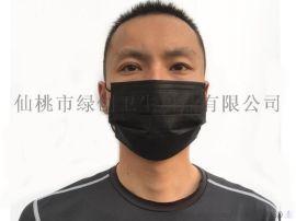活性炭口罩 黑色  廠家直銷