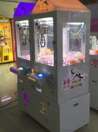 大雙人親子抓娃娃機投幣一體電玩遊樂設備