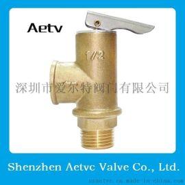 廠家直銷小型壓力可調安全閥,鍋爐安全閥,A102黃銅安全閥