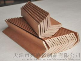 供应L形纸护角