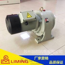 台湾利茗利明多速比减速电机SHL15-600-15+B苏州减速机带刹车
