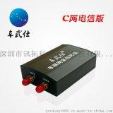 C網GPS車載衛星定位器 電信網路