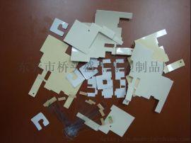 黑色防火胶片 自粘PC防火垫片  绝缘塑胶垫片生产厂家
