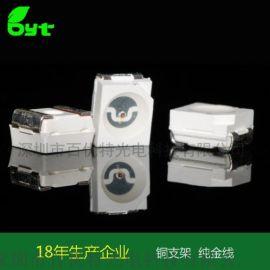 500-700高亮度 3528红光贴片LED灯珠 台湾晶元10mail