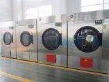 廠家直銷SWA801不鏽鋼烘乾機 毛巾烘乾機