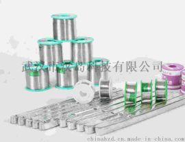 武汉哪里有卖环保有铅无铅焊锡丝锡条锡膏