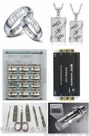 沙井金属激光打标机 不锈钢激光雕刻机 打码机