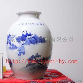 陶瓷花瓶陶瓷 景德镇鸿永陶瓷 定制陶瓷 陈设瓷