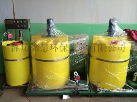 聚慧全自动加药装置加药设备PAC/PAM加药设备