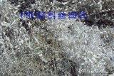 东莞万江镇长期废铜回收 废铝回收 废模具回收 废不锈钢回收